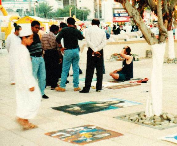 Pavement Art on Al Rigga Street, Dubai 1997. (photo by Philip Battle.)