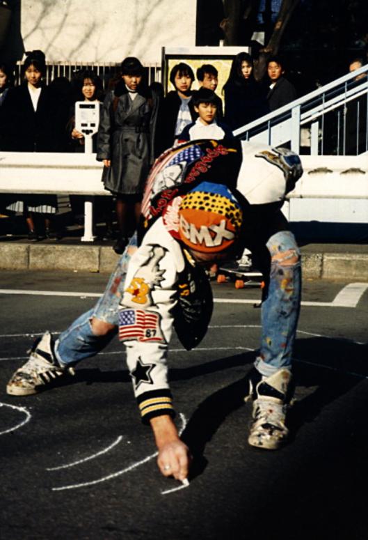 "American ""Pop Artist"" KEITH HARING. 1985"
